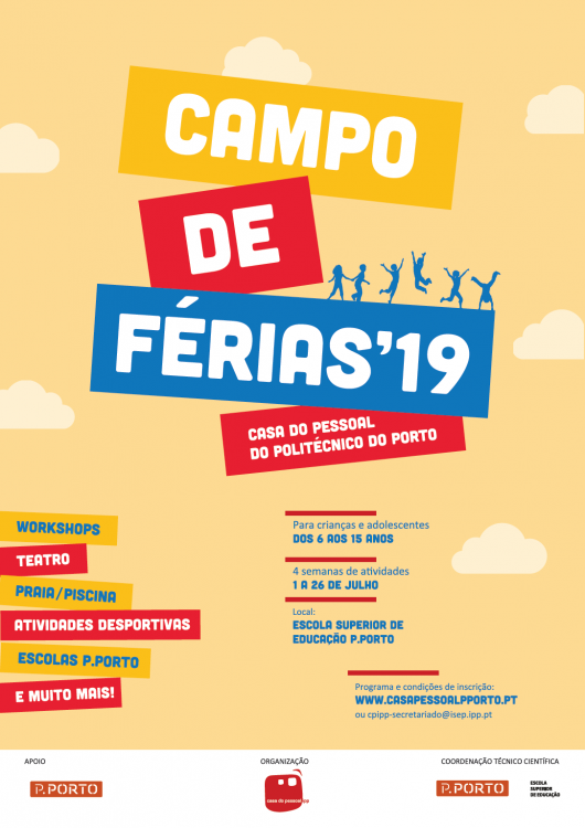 CAMPO DE FERIAS